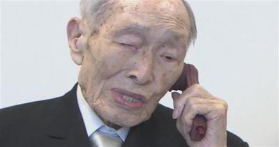 Ecco il supernonno vivente più vecchio al mondo