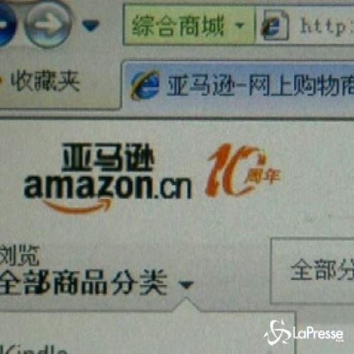 Amazon sbarca in Cina: firmato l'accordo a Shanghai