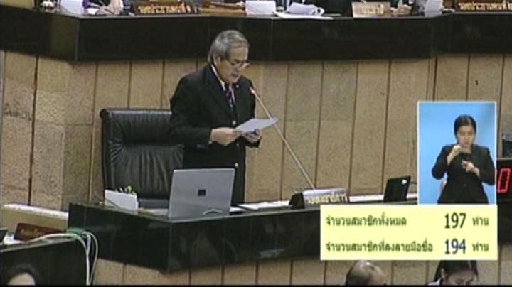 In Thailandia leader giunta militare Prayut è il nuovo ...