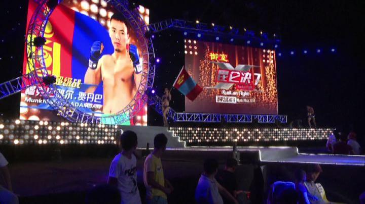 Cina, le Arti marziali miste propongono una fuga dalla ...