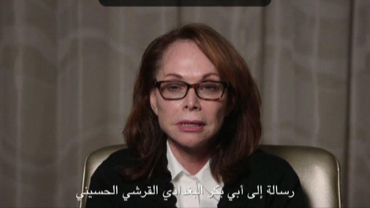 Guerra in Iraq, videomessaggio della madre di Steven ...