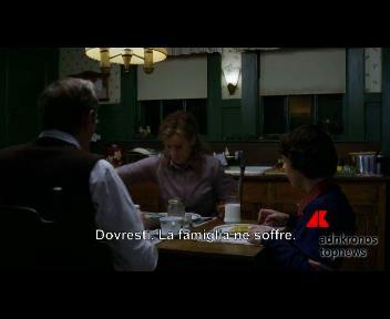 A Venezia la miniserie ?Olive Kitteridge? con McDormand e ...