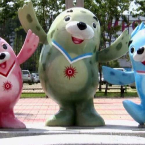 Sud Corea, al via domani i giochi olimpici asiatici