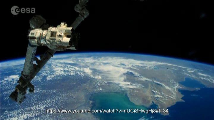 Magie: la terra vista dallo spazio