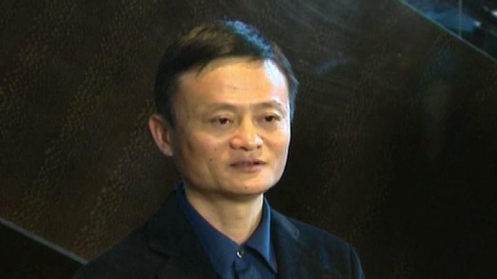 Alibaba verso Ipo da 21,8 mld dollari, record di Wall ...
