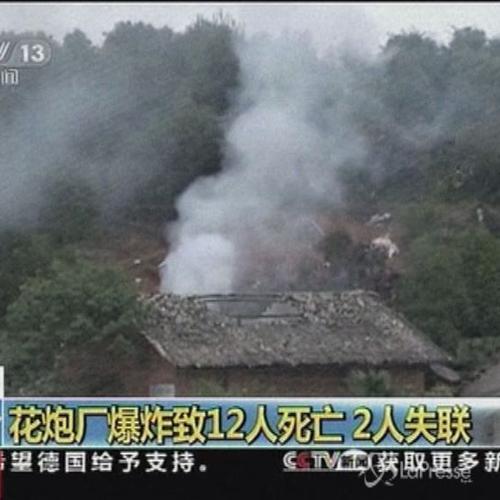 Cina, esplosione in fabbrica fuochi d'artificio causa 13 ...