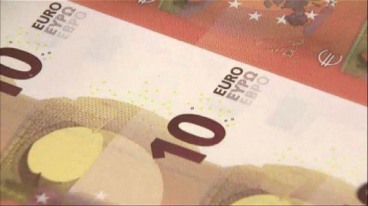 Le nuove banconote da 10 euro stampate: la scritta cambia ...