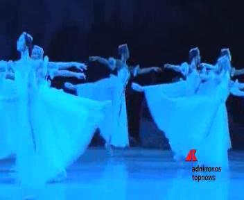 In Italia al Festival di Ravenna  al Teatro Alighieri la ...
