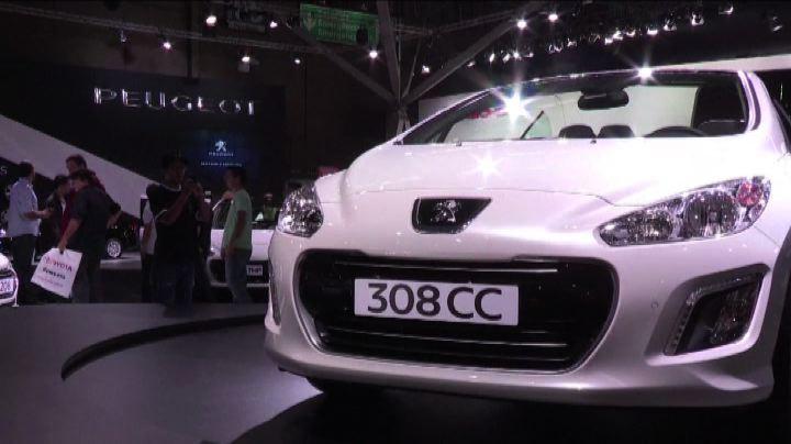 Al via salone dell'auto di Parigi, Fiat lancia il crossover ...