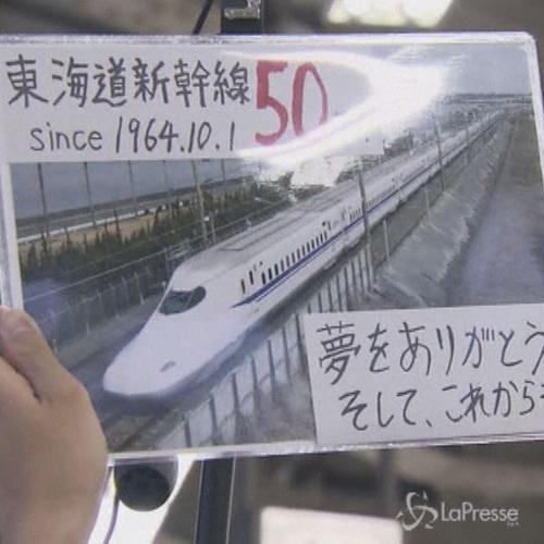 Tokio in festa per i 50 anni del primo treno ad alta ...