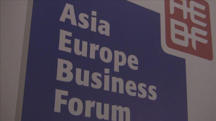 Summit Asia-Europa a Milano, Confindustria riunisce 500 ...