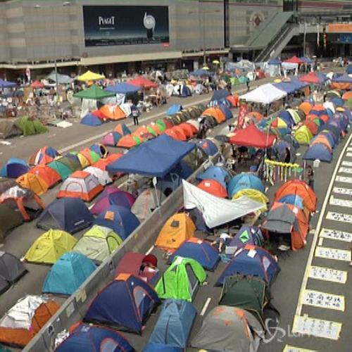 Attesi a Hong Kong i colloqui governo-manifestanti: assente ...
