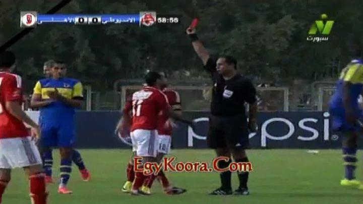 Alza la maglietta all'arbitro: Soliman squalificato