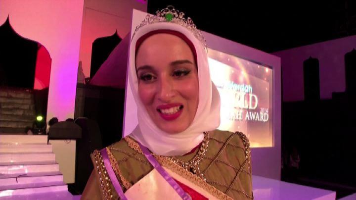 """E' tunisina """"Miss Mondo Musulmano 2014"""""""