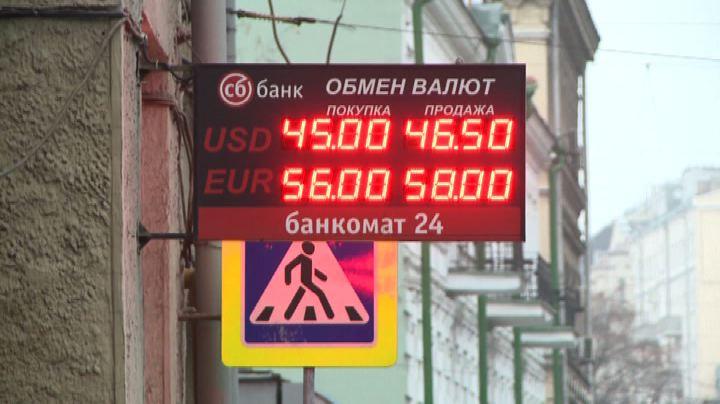 Russia ha perso 40 miliardi dollari a causa sanzioni ...
