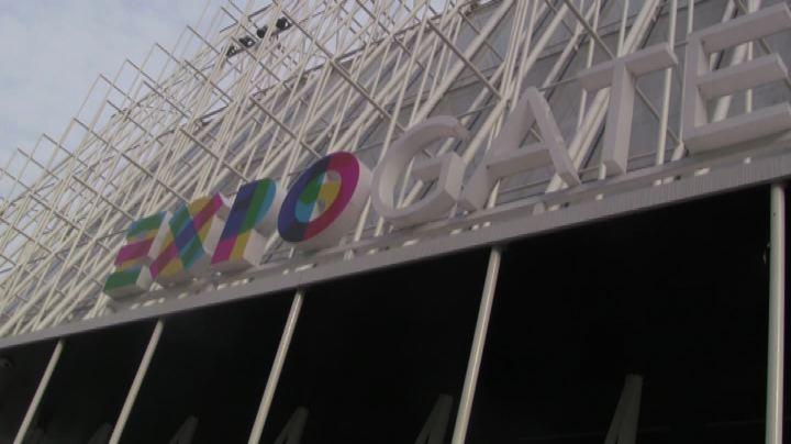 Expo, 5 startup per innovare l'agroalimentare con la ...