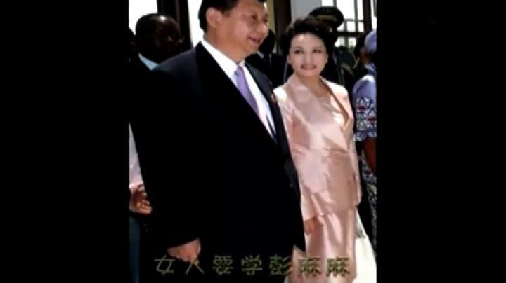 Cina,boom internet per canzone su amore tra Xi Jinping e ...