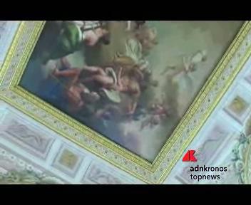 Proposta 'Culturalia': patrimonio italiano inutilizzato in ...
