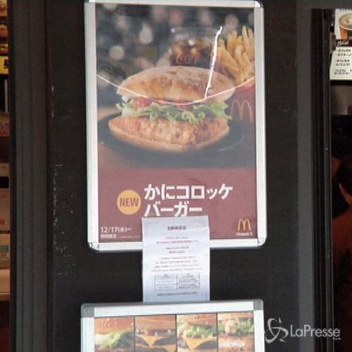 Tutti a dieta da McDonald in Giappone: patatine fritte ...