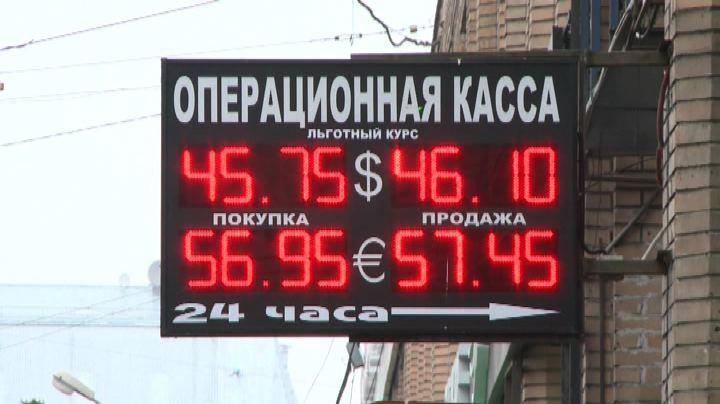 Russia, governo: vendite di valuta estera per sostenere il ...