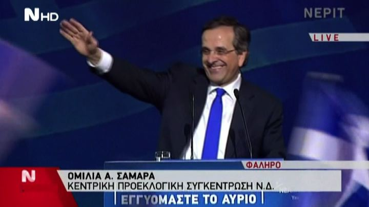 "Grecia, Samaras all'attacco: ""L'incidente Tsipras"" non ..."