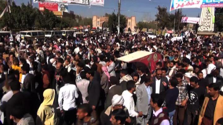 Yemen, in migliaia a San'a protestano contro milizia sciita ...