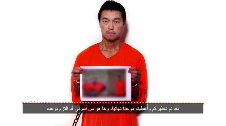 Isis: ucciso ostaggio giapponese. In corso verifiche video  ...