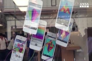 Apple vuole fermare hacker, brevetto impedisce attacchi     ...