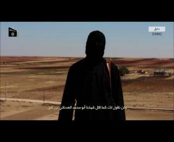 Identificato il boia dell'Is, 'Jihadi John' ora ha un nome  ...