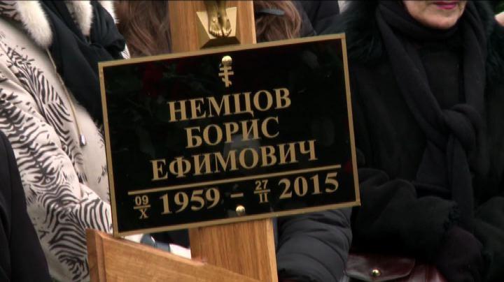 In migliaia ai funerali di Nemtsov a Mosca, assente la ...