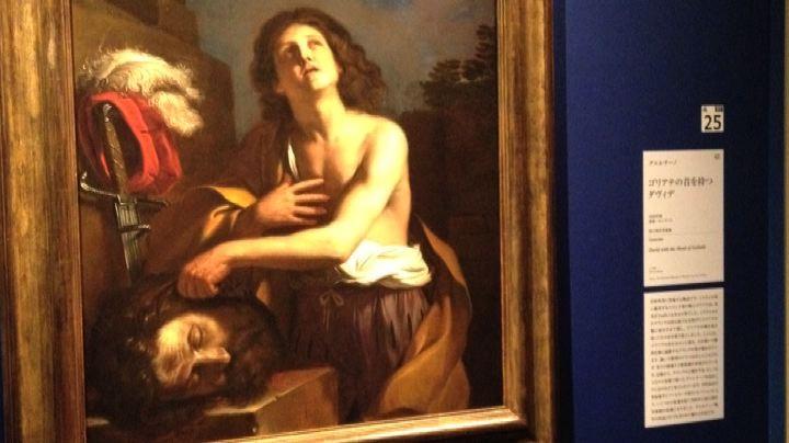 Archeo arte/Il Guercino a Tokyo: fondi per la pinacoteca di ...