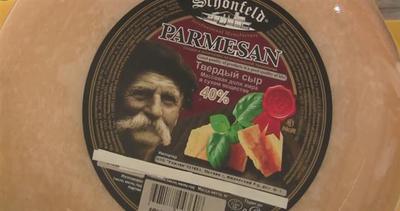 Parmigiano e Grana: occhio alle imitazioni!