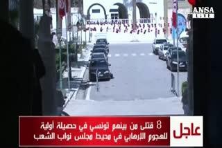 A Tunisi la grande marcia contro il terrorismo