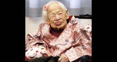 E' morta a 117 anni Misao Okawa, la donna giapponese più ...