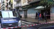 Camorra, omicidio nel napoletano: ucciso un pregiudicato ...