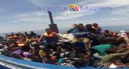 Sbarchi, nel weekend soccorsi dalla marina oltre 2.000 ...
