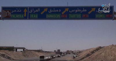 Siria, l'Isis entra a Palmira. Il sito Unesco è deserto    ...