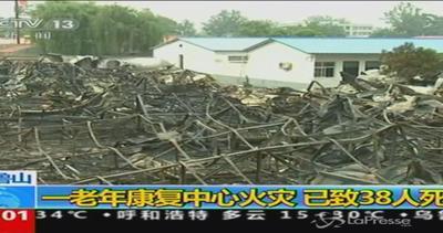 Incendio in casa riposo in Cina: 38 morti e 6 feriti