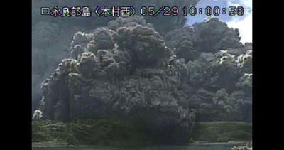 Giappone, esplode il vulcano Shindake: nessuna vittima ...