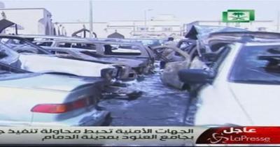Arabia Saudita, Isis rivendica autobomba vicino moschea: ...