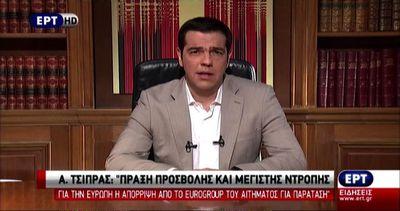 In Grecia banche chiuse per una settimana, mercati nel ...