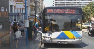 Atene, autobus gratis contro la crisi