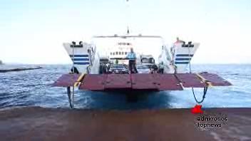 Attraversa con Telepass sulle navi Caronte&Tourist