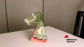 Il T-Rex che ti segue con lo sguardo