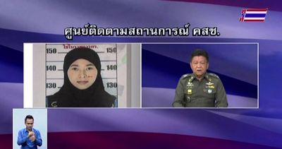 Attentato a Bangkok, è caccia ad altri due sospetti