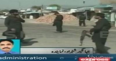 Pakistan, 3 morti e decine di feriti in attacco rivendicato ...