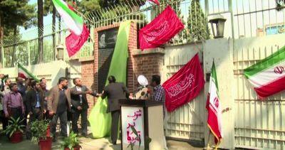 Iran, i Guardiani della Rivoluzione scoprono una targa anti ...