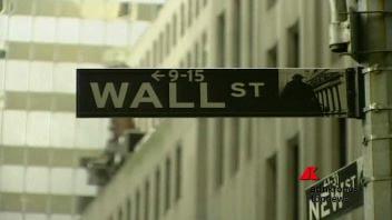 La Borsa di Milano rimbalza dopo le brutte perdite di ieri