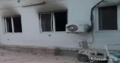 Afghanistan, 19 morti nel bombardamento all'ospedale di ...