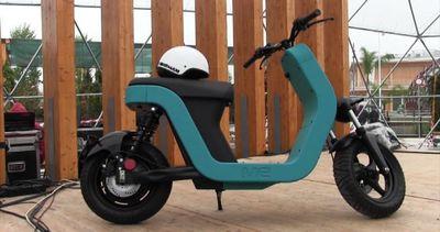 A Expo scooter elettrico Made in Italy nato con il ...